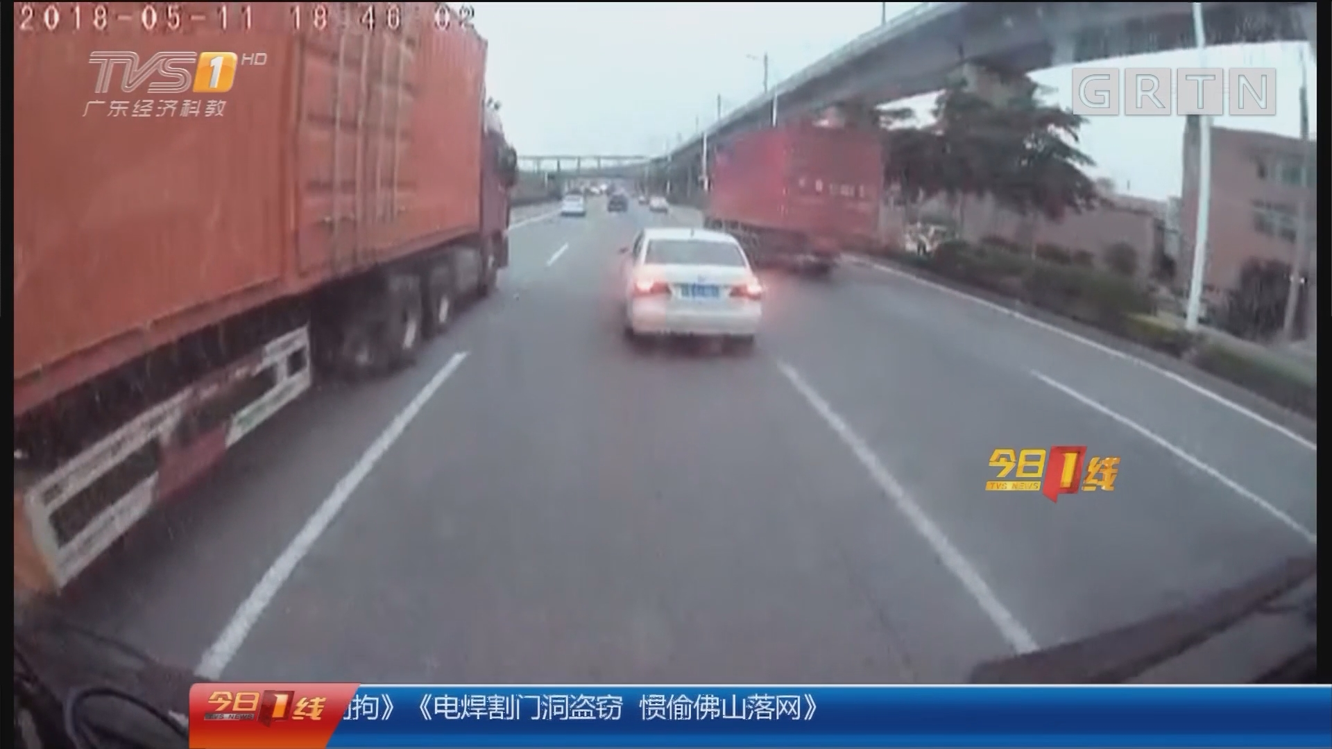 """东莞道滘:""""路怒族""""危险驾驶 被警方处罚"""