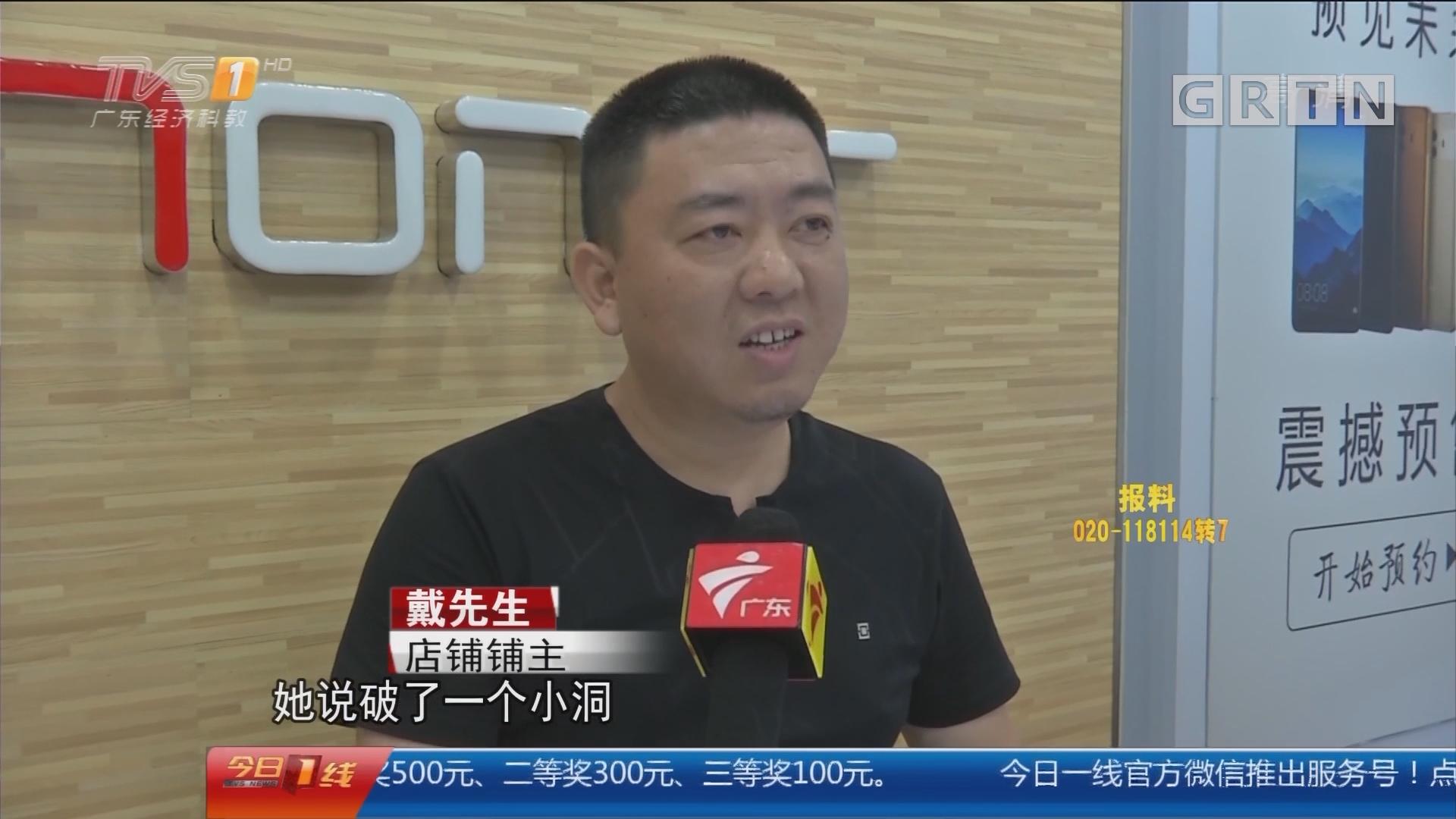 肇庆:电焊割门洞盗窃 惯偷佛山落网