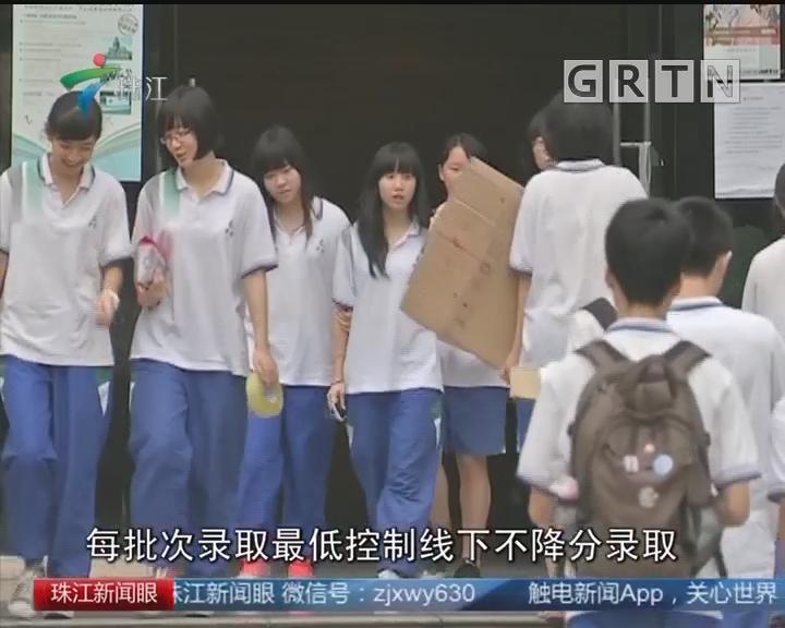 """广州中考""""指标到校""""每两考生分一个指标"""