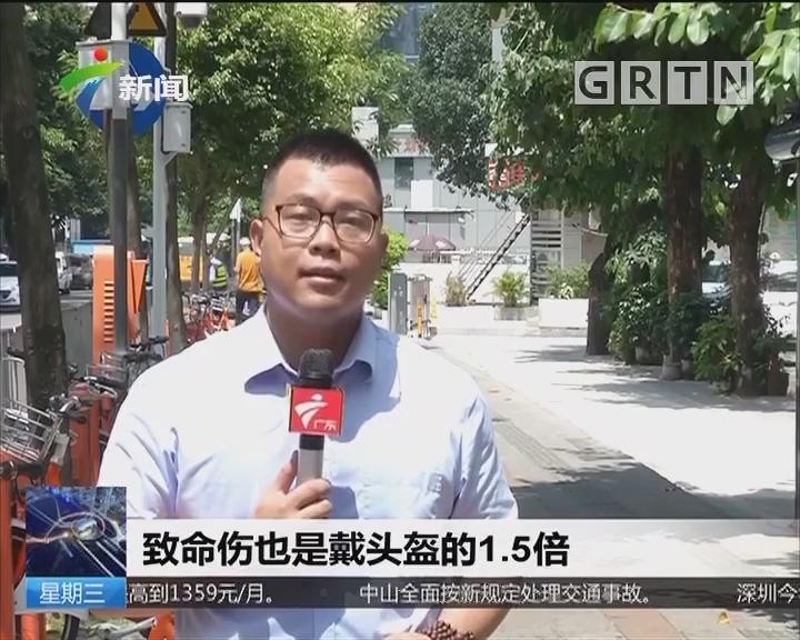 """深圳:深圳交警今起严查配送行业无盔""""上路"""""""