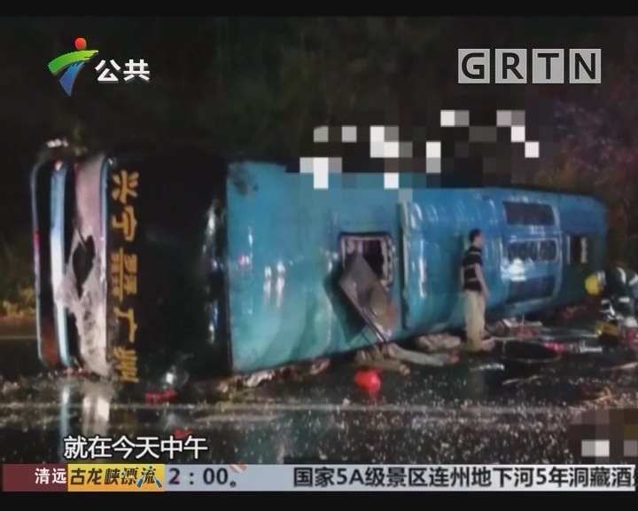 广河高速大巴侧翻 部分乘客受伤