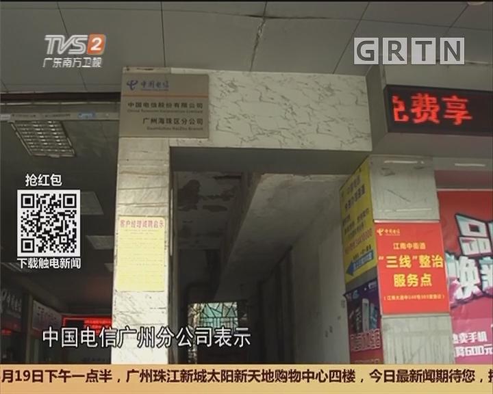 """广州:铁箱伫立居民家窗外成""""露天厕所"""""""