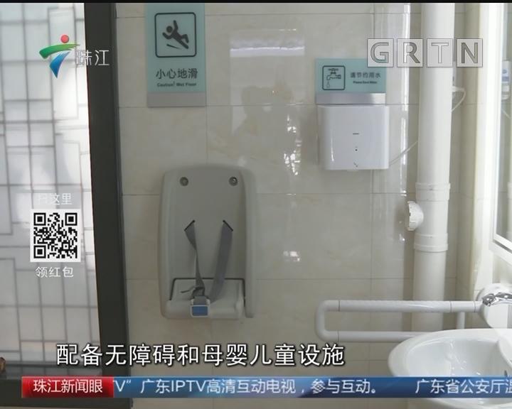 广州海珠区公厕改造 一厕如一景
