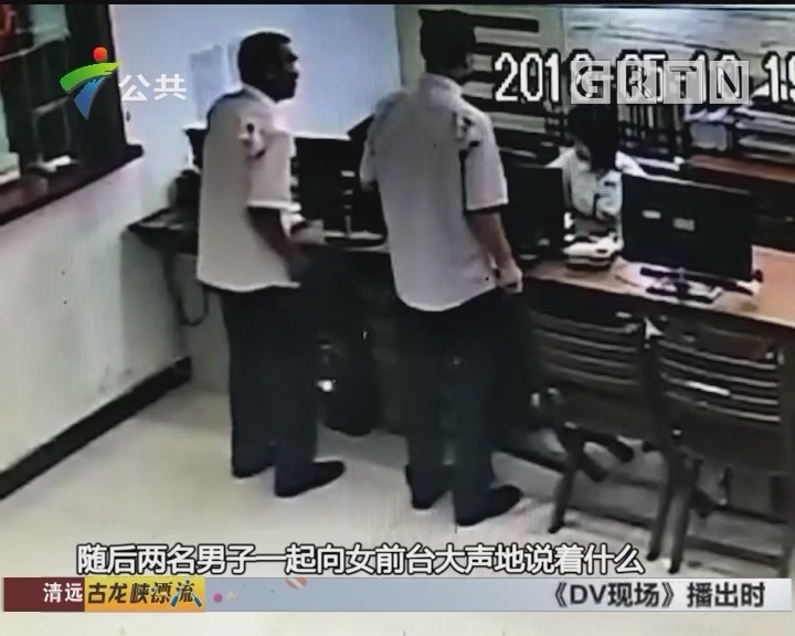 中山:不满儿孙被困电梯 七旬老人大闹物业公司