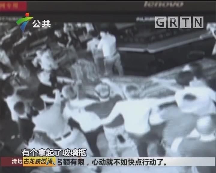 中山:疑因争风吃醋 酒吧内多人起冲突