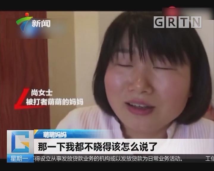 湖南长沙:9岁女孩阻止插队遭飞踹倒地