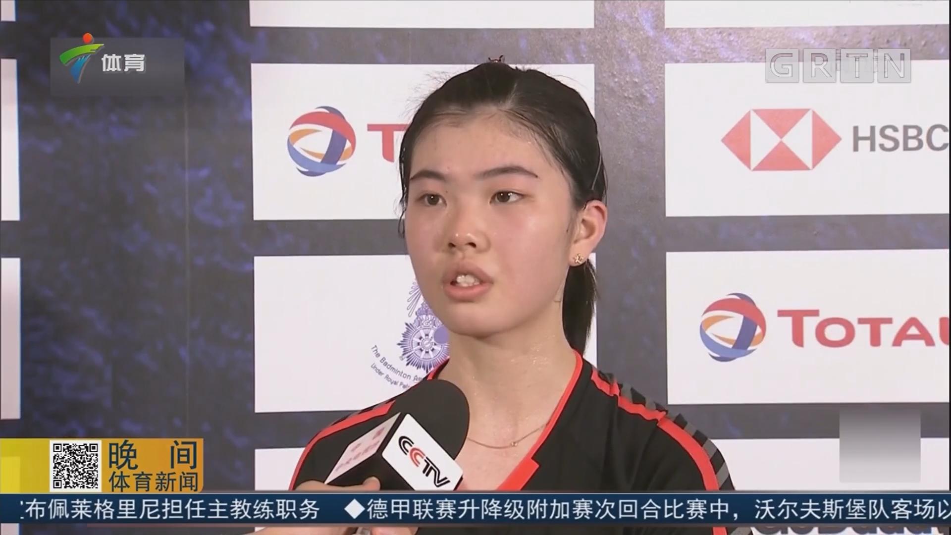 中国女队变阵型 尤伯杯首战告捷