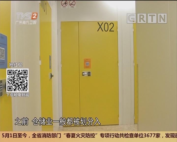 """广州:""""迷你仓""""兴起 """"迷你仓""""趋热 租个空间放""""杂物"""""""