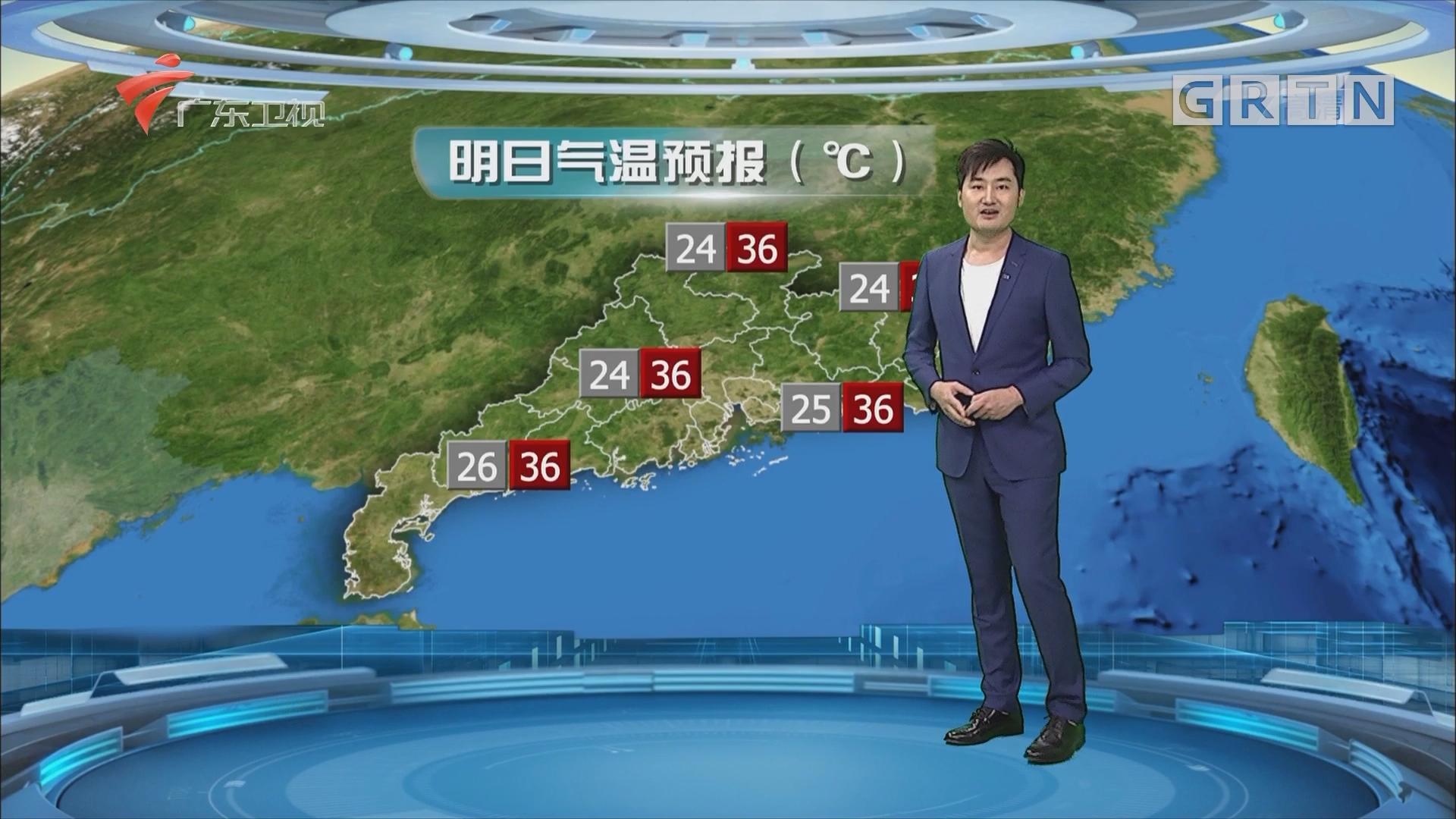 [HD][2018-05-20]广东天气预报