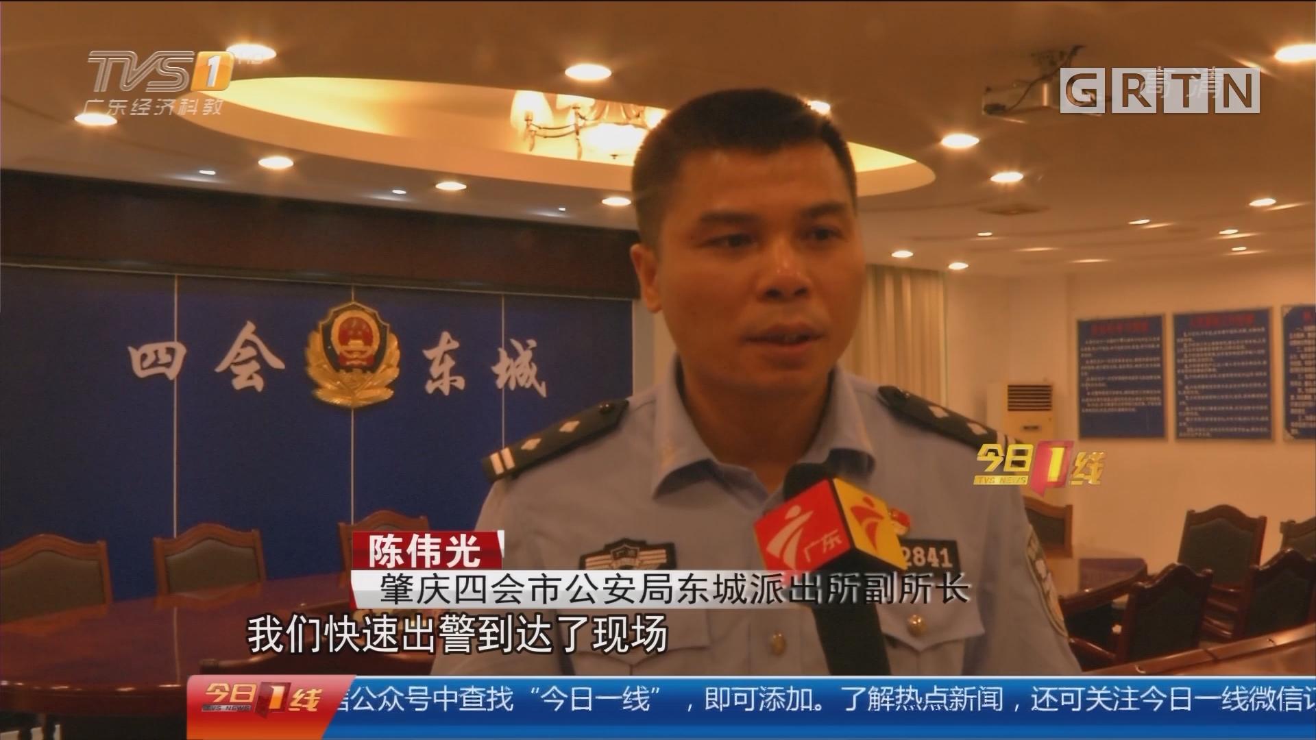 肇庆:两兄弟当街狂殴老伯 行拘了!
