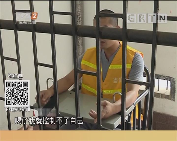梅州:大闹派出所踹烂门 醉酒男被刑拘