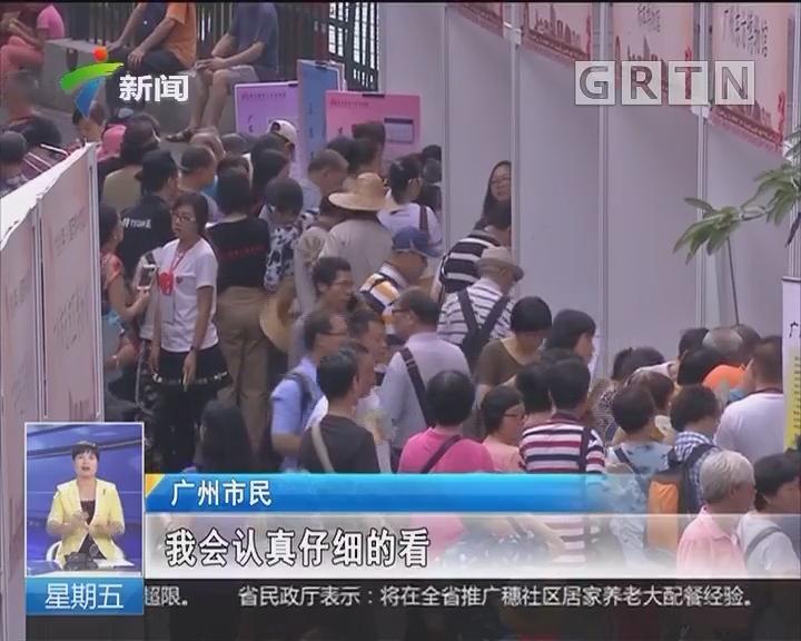 国际博物馆日 广州活动精彩纷呈