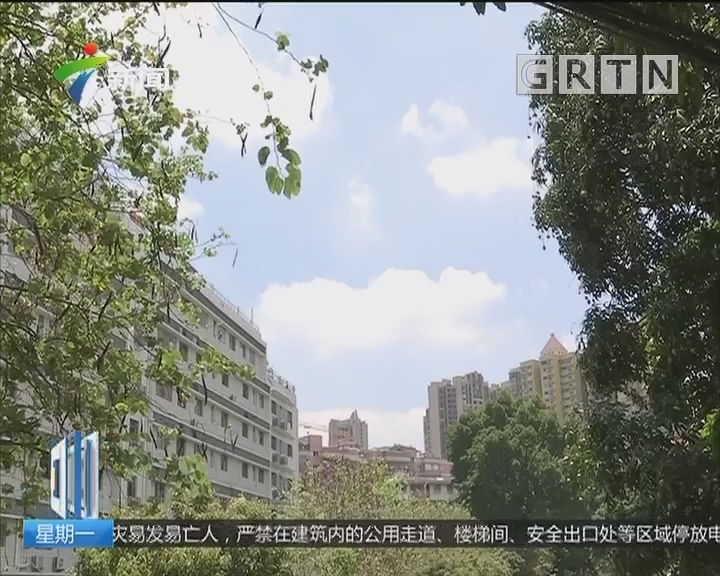 高温防暑:广东84县市区发布高温黄色预警