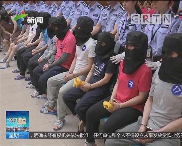 """""""扫黑除恶"""" 惠州:组织领导黑社会性质组织 主犯获刑25年"""