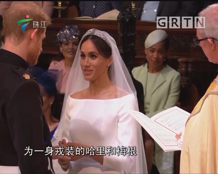 英国哈里王子成婚