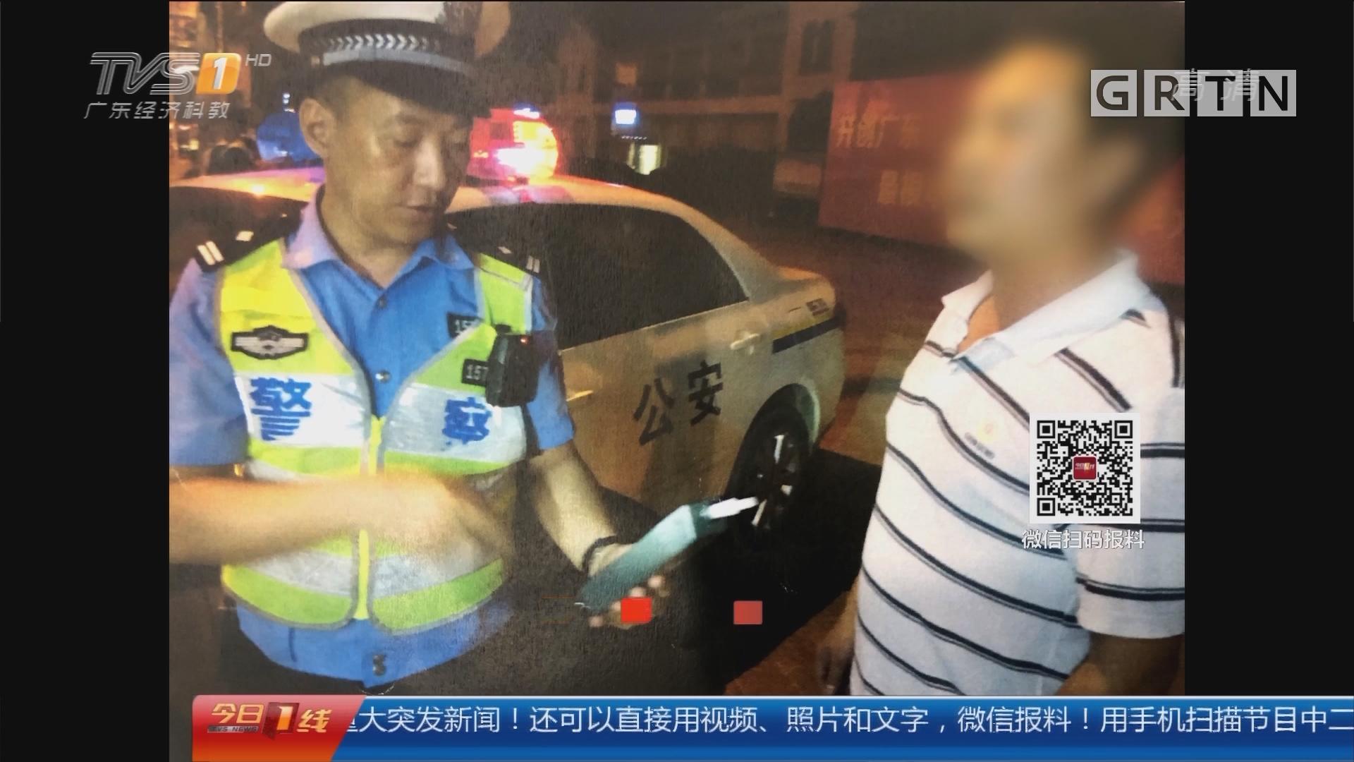 广东东莞:醉猫司机刚被扣证 大胆上路又被查