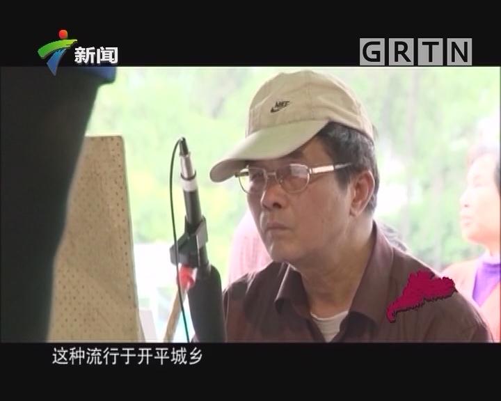 [2018-05-06]走读广东:乡音如歌