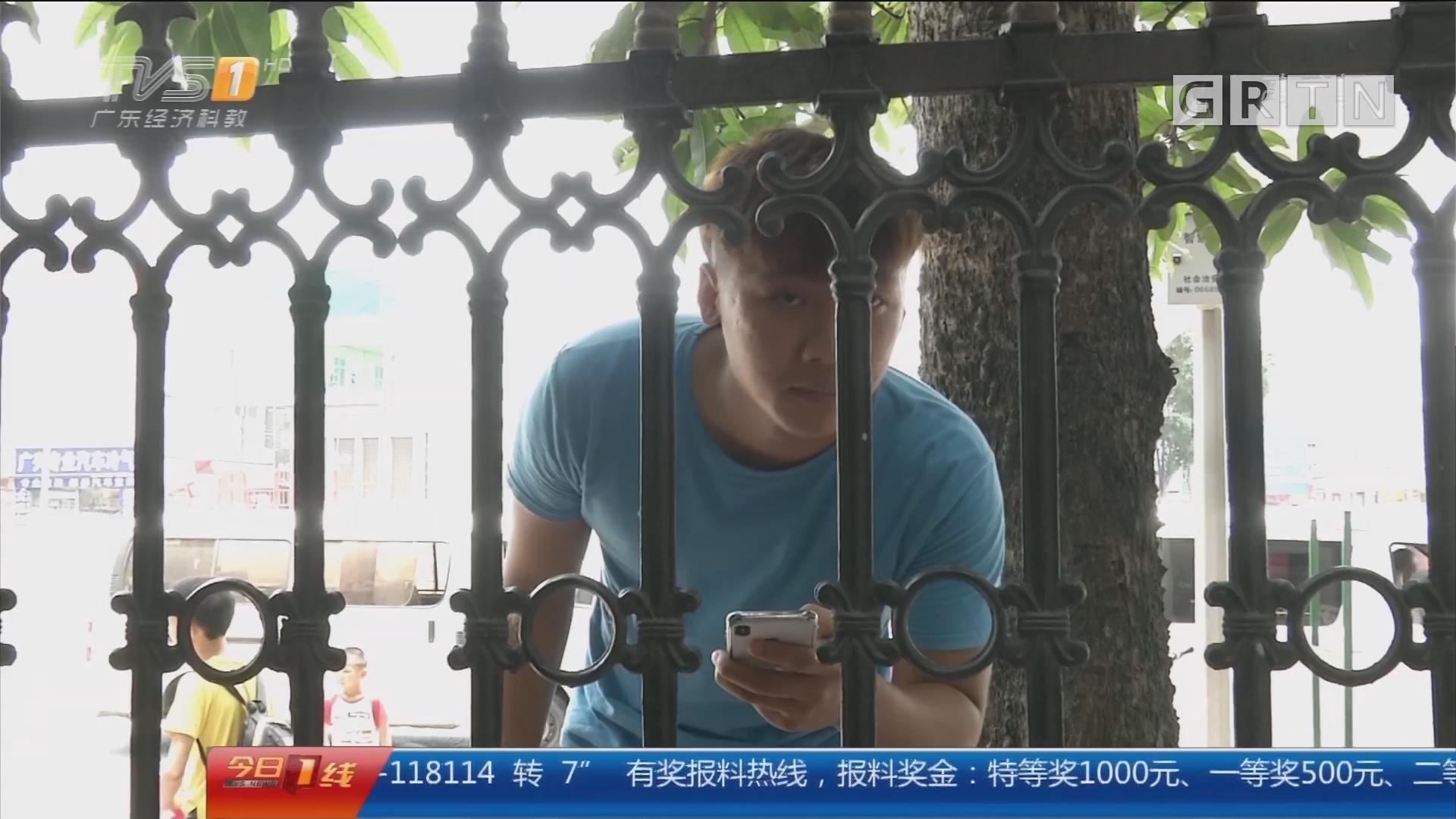 广州天河:蟊贼偷手机 遇上黑带高人