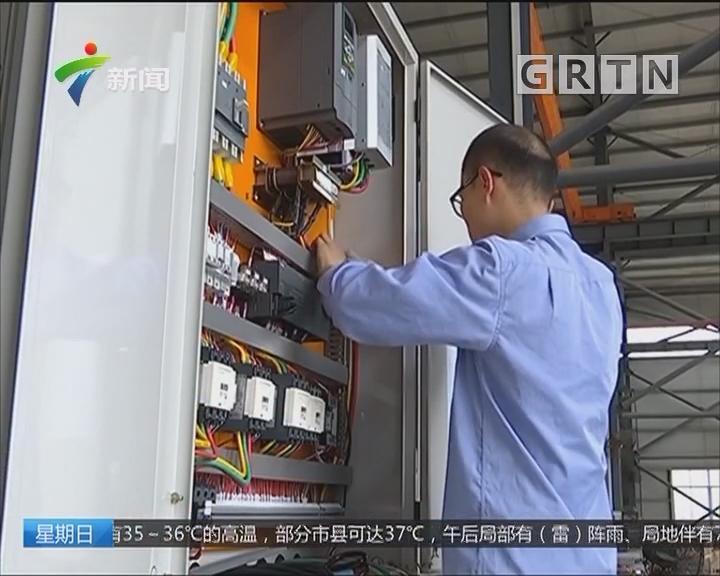 广东:实施企业职工基本养老保险省级统筹增强人民获得感