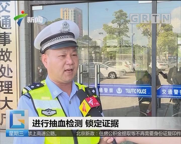 中山:醉驾男子出车祸 丢下老乡回家睡