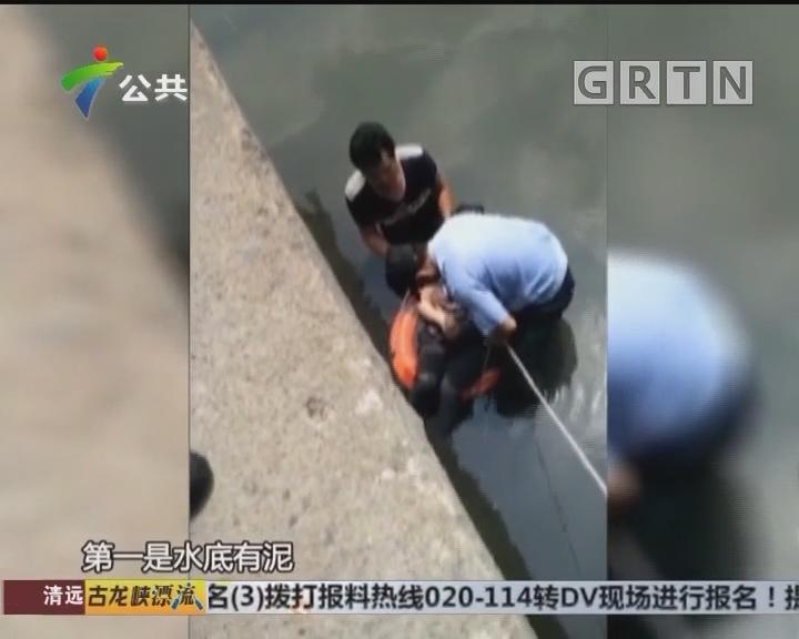 南海:老人落水 热心街坊救助却被困河中