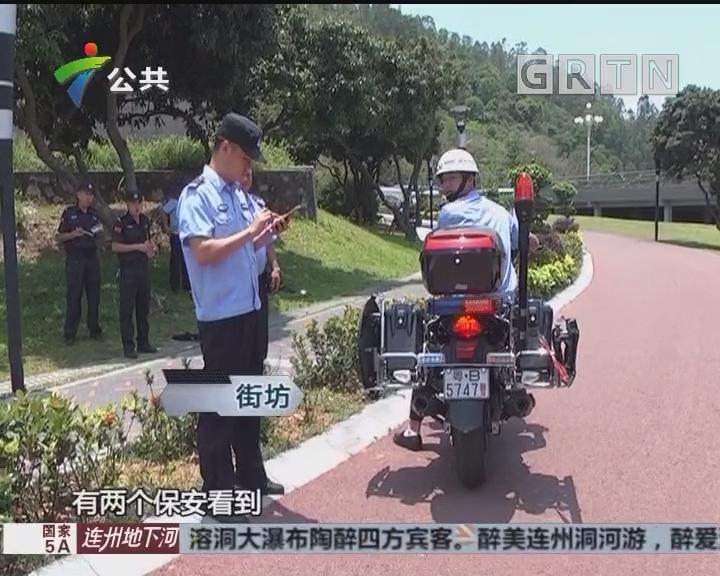 深圳:疑似嫌疑人现身 警方海陆空布网