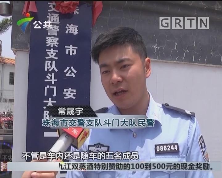 珠海:男子追打清洁工 酒后驾车逃跑被拘