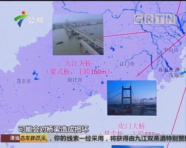 汶川地震十年 广东防灾减灾在行动