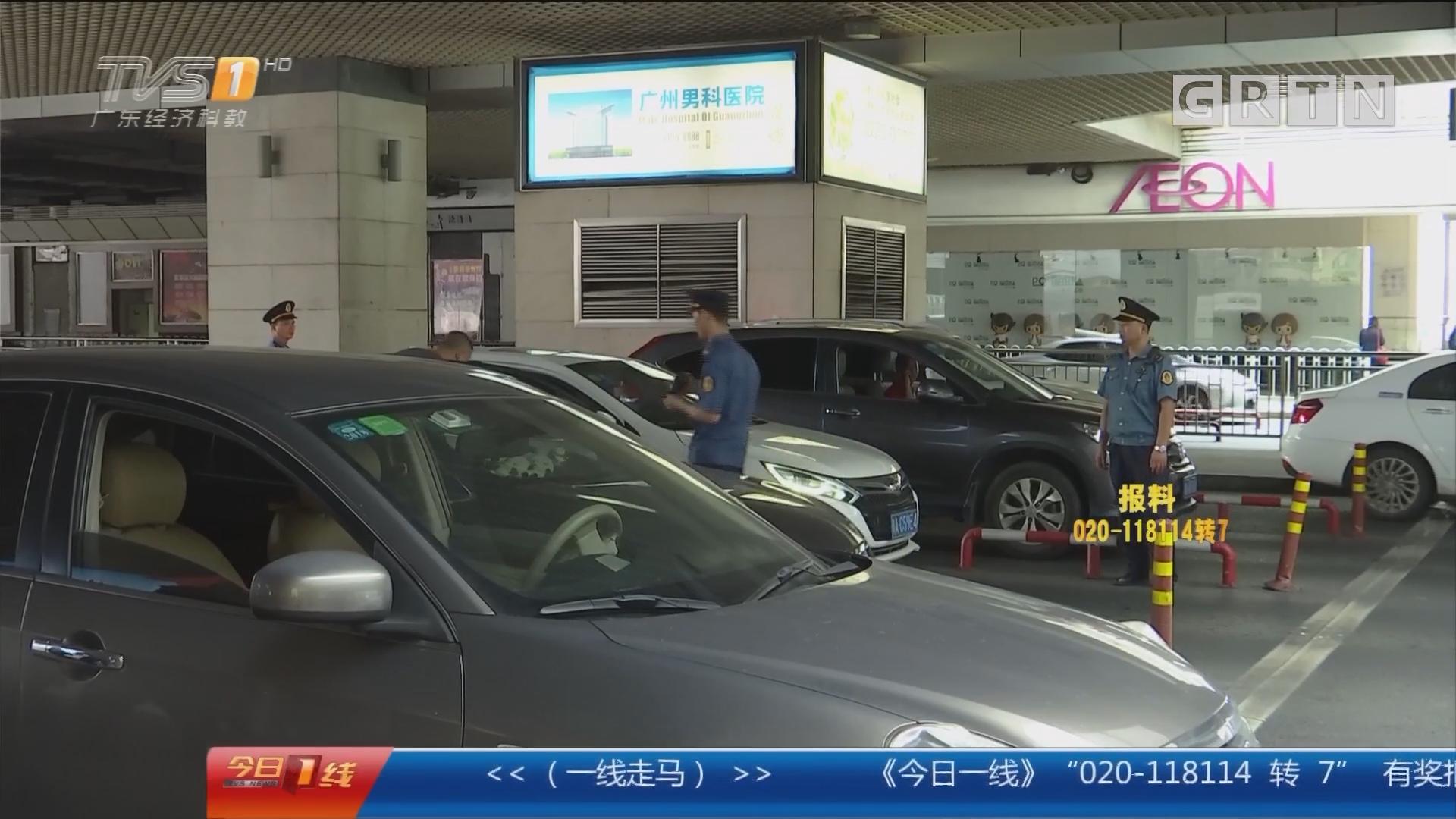 广州:整治网约车 设点查网约车 人车都无证