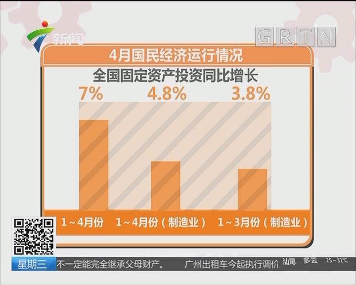 国家统计局:12.4%基础设施投资增速依然不低