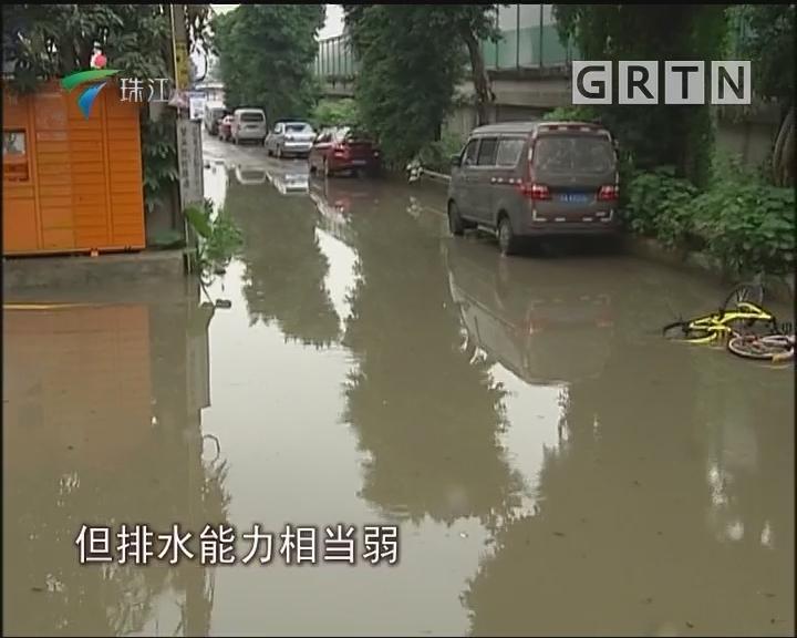 广州:水浸影响业主开工 记者采访后城管快速解决