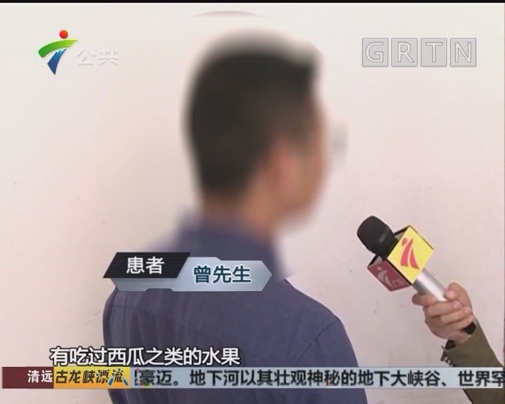 深圳:男子手术7个月后 伤口处流出西瓜籽
