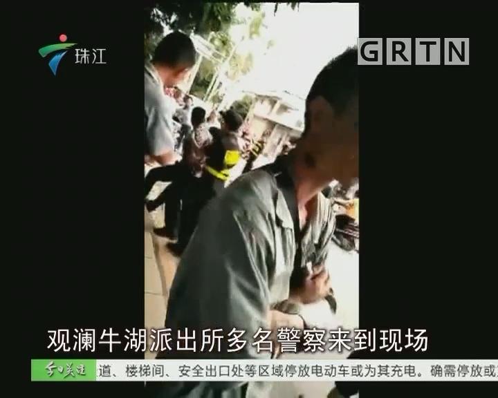深圳:男子用酱油瓶猛砸母亲头部 皆因脾气暴躁?