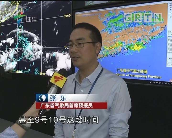 今起广东大部雨势减弱 7号再迎强降水