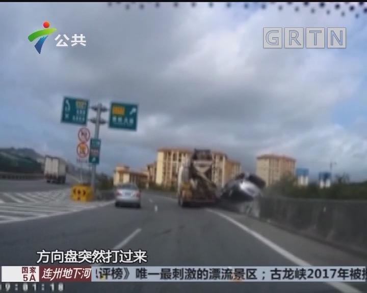 珠海:商务车高速坠落 司机毫发无伤