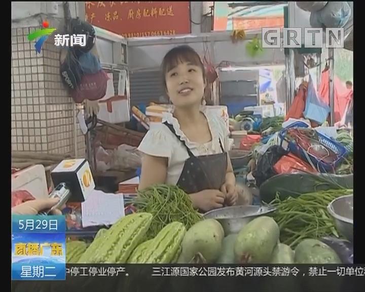 """中山:高温天气 本地菜农很""""受伤"""""""