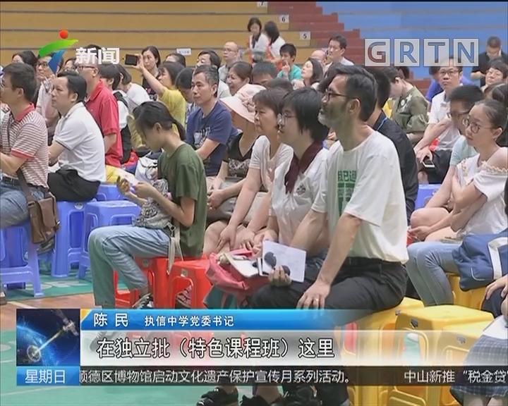 2018年广州中考:6月1日起开始填报志愿
