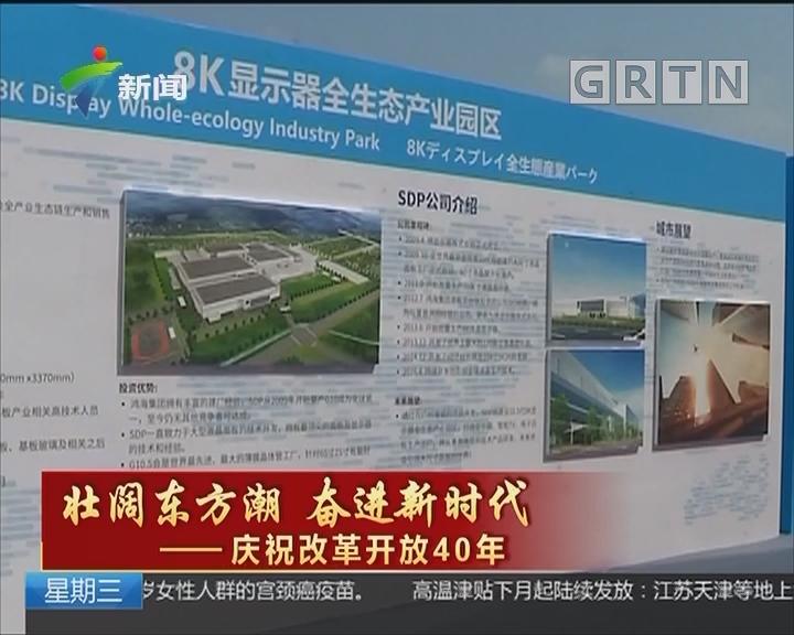 广州:集聚高水平服务 推动高质量发展