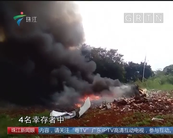 古巴客机坠毁 无中国乘客