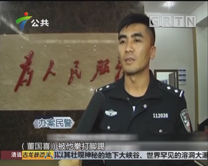"""逃犯出席婚礼拒捕 与警方上演""""追逐战"""""""