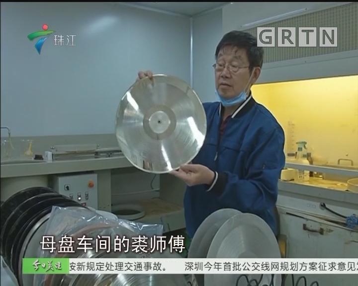 """玩的是""""情怀"""" 上海重启黑胶唱片生产线"""