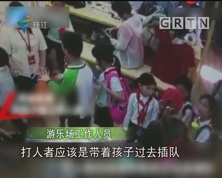9岁女孩阻止插队遭飞踹倒地