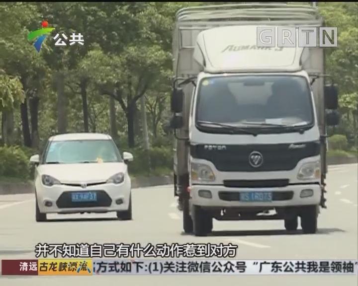 增城:省道上正常行驶 小车竟突然遭逼停
