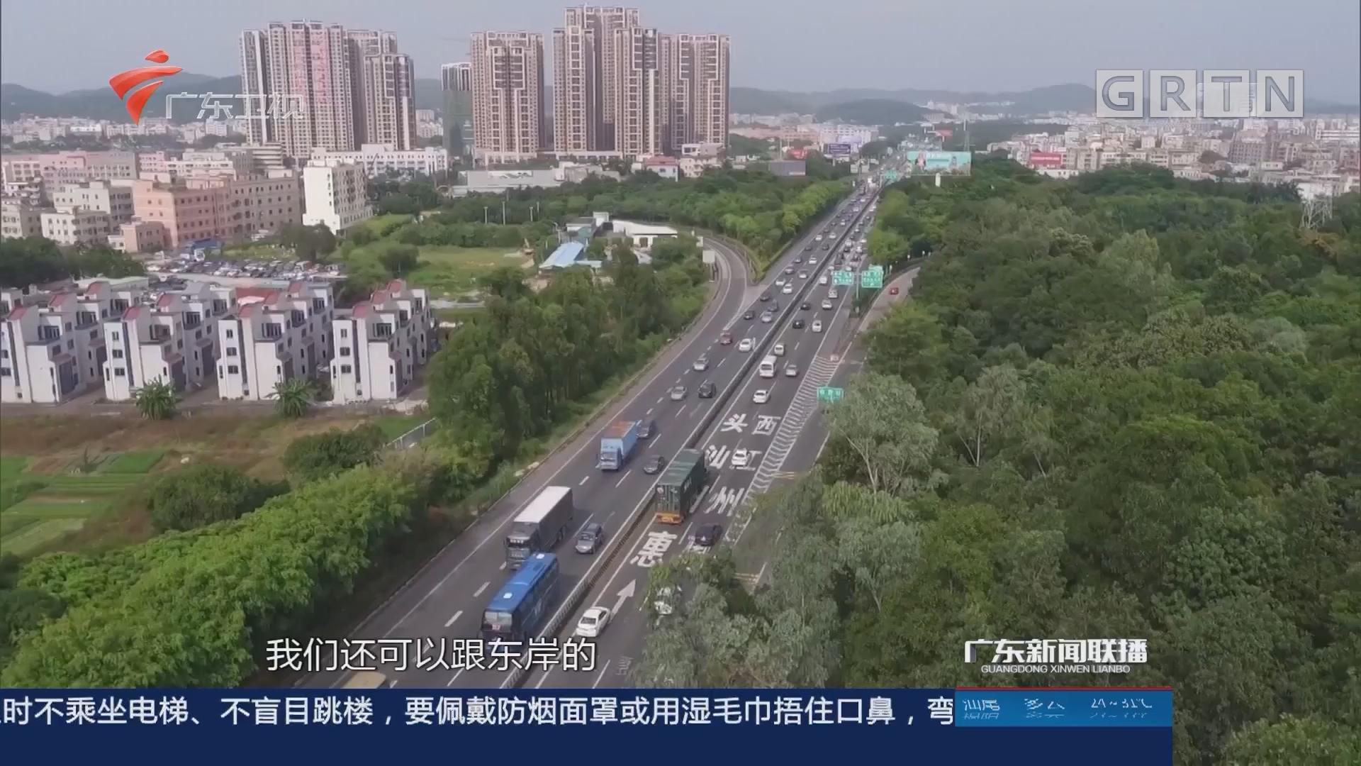 大广州1号公路列入规划 将构建大湾区路网骨架