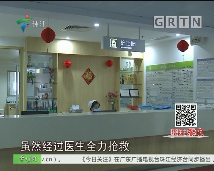 东莞:一月内3宗儿童误服驱蚊液 1死2伤