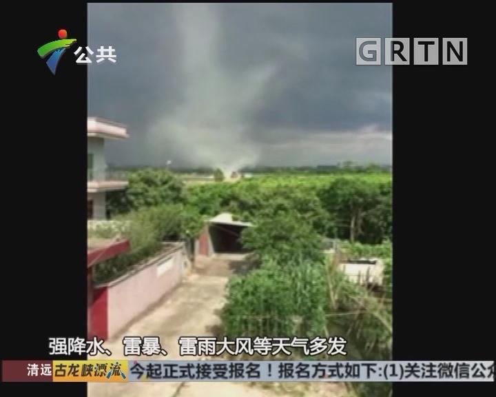 中山:龙卷风来袭 多处顶棚被吹翻