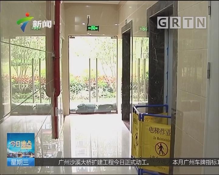 增城:住宅楼电梯泡水停运 紧急修复保障出行