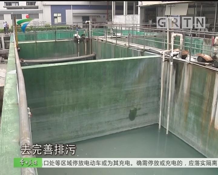 举报企业直排废水 最高可奖50万