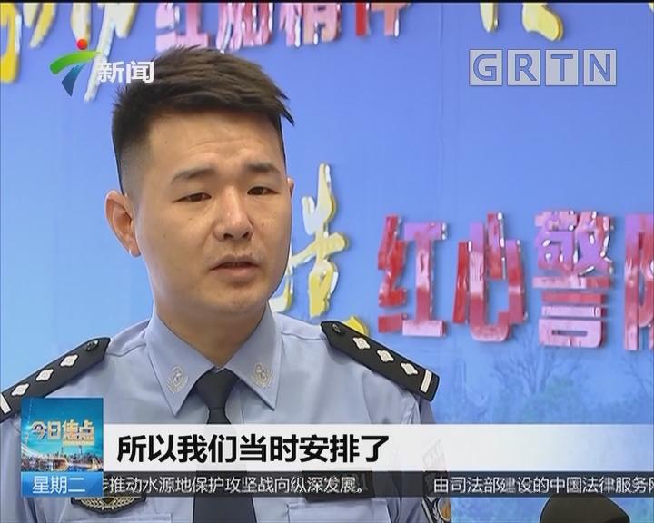 """""""逃犯克星张学友"""":张学友演唱会嘉兴站又一嫌疑人落网"""