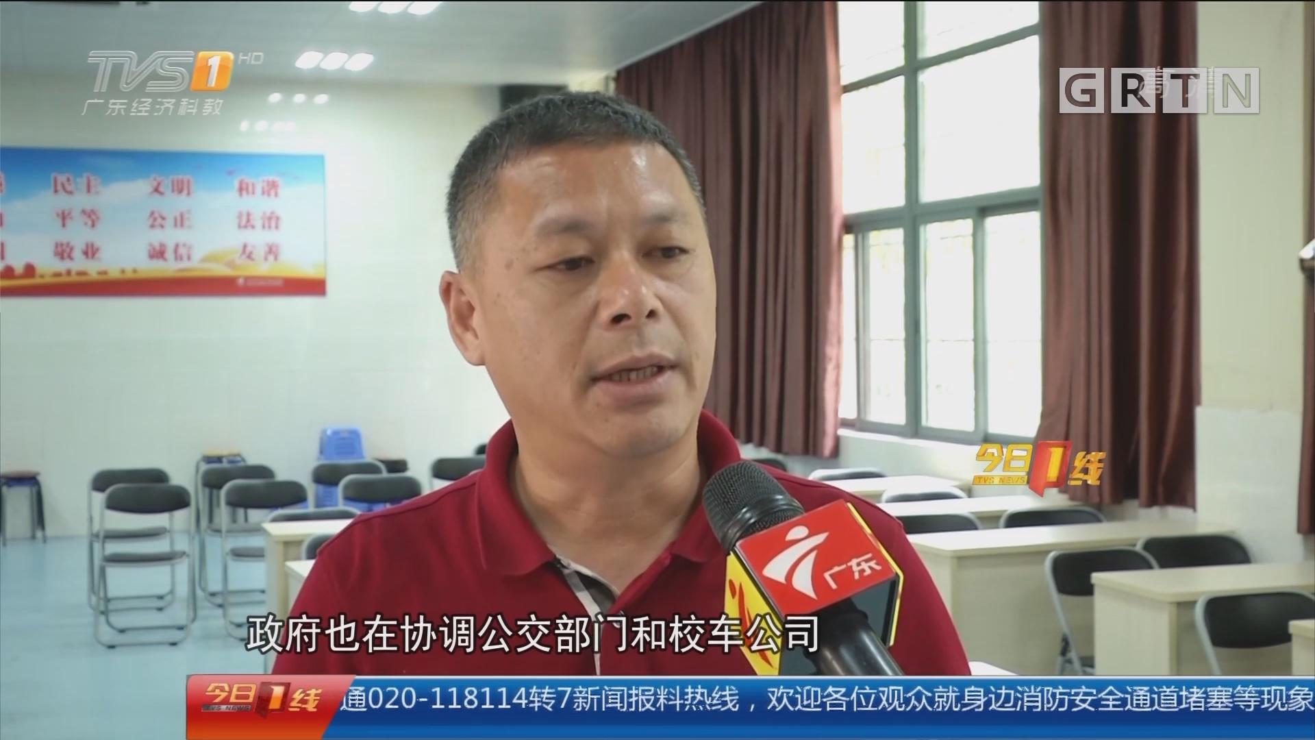 深圳:学校减招 买好学位房却不能就近入学